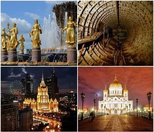 Moscow tourism: attractions